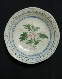 Porcelain medium plate