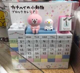 日本連線預購限時團日本卡娜赫拉積木萬年曆桌曆