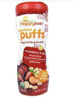 HappyBaby Strawberry & Beet Superfood Puffs