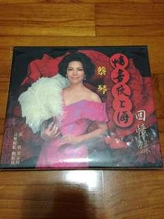 蔡琴 情書夜上海回億錄 CD