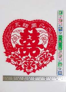 Wedding Xi 喜 wall decoration x3