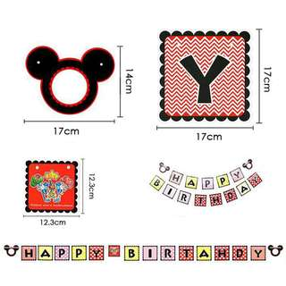 Mickey mouse Birthday banner