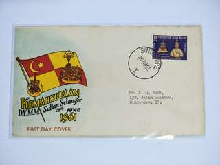 1961 Malaysia FDC with Singapore chop
