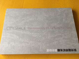 City Space contemporary ink by Tung Yue Nang