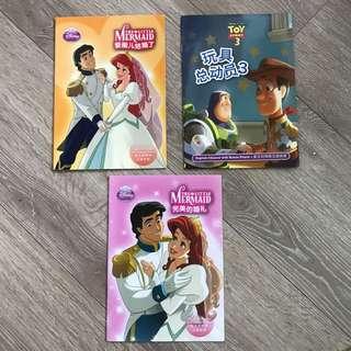 Disney Books  : English - Chinese Hanyu Pinyin
