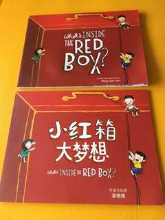 What's inside the red box? (Lee Kuan Yew)