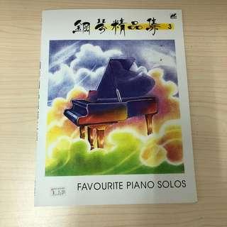 Favourite piano solos 钢琴精品集