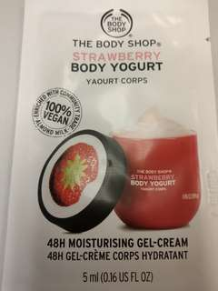 The body shop strawberry body yogurt (多包)
