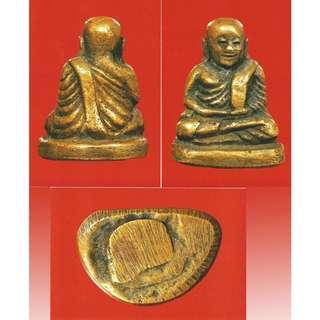 LP Ngoen Wat Bangkhran - favor type ( have certificate )