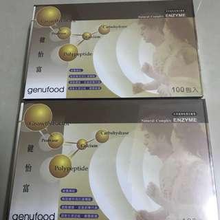 🚚 健怡富天然植物性複合酵素(100包)