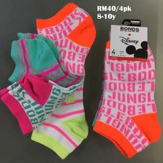 Bonds 4-Pk Disney Jungle Book Socks for 8-10y