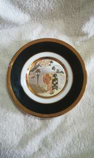 Vintage The Art Of Chokin 24kt Gold Decorative Plate