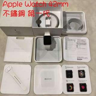 🚚 降價!Apple Watch 42mm 不鏽鋼 第一代 盒裝完整 e5d0
