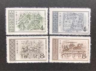 中國郵票S16 畫像磚 4v全