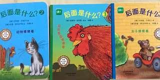 Chinese kids books - 3 books set