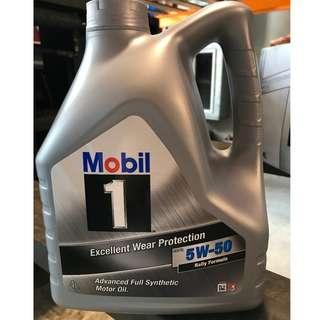 Mobil 1 Engine Oil FS X1 5W50 - 4 Liters Bottle