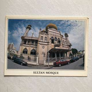 Postcard - Old 1980s Singapore Post Card - Sultan Mosque