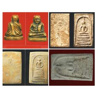 Collection of rare ancient Thai amulet ( 4 items )