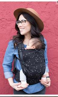 Baby tula discover free to grow ftg carrier