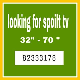 Wanted spoilt tv