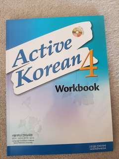 Active Korean 4 Workbook for Sale