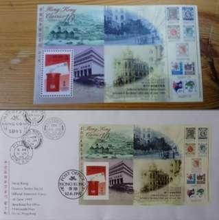 香港經典郵票第十輯首日封+小型張