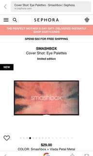 🚚 smashbox 眼影盤