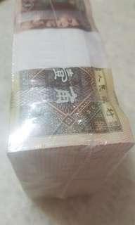 中國人民幣。壹角千張。靚號1978000