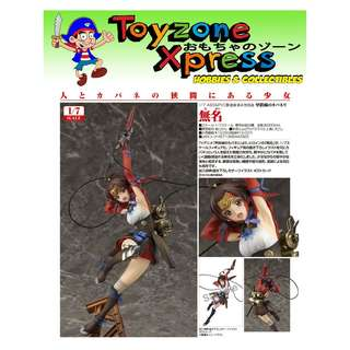 GSC - Kabaneri of the Iron Fortress - Mumei