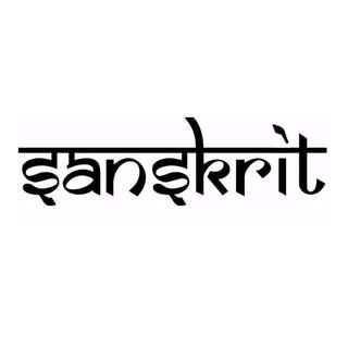 Want to Buy: Sanskrit materials - Grammar books, dictionaries, etc