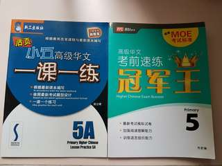 P5 Higher Chinese Assessment Books (Both for $6 only)