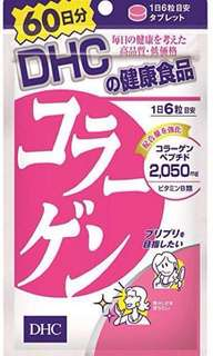 Authentic Collagen 2050 mg,No.1 beauty capsule in Japan,6 tablets a day,360 tablets,good for 2 months.