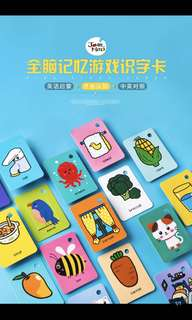 Baby Learning Flash Card (Chinese & English)