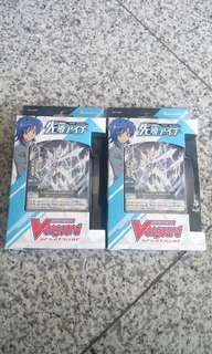 Vanguard V-TD01 Non Foil