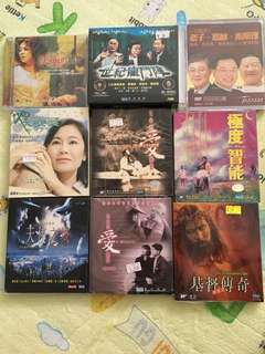 Nine Chinese Christians theme movies VCDs/ DVDs