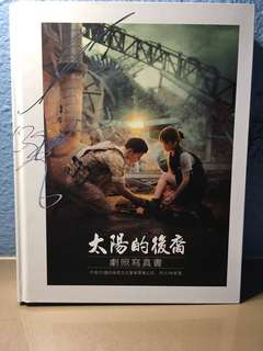 Descendants of the sun(Chinese)(Hardcover)book+signatures!