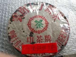 🚚 老茶  七子餅