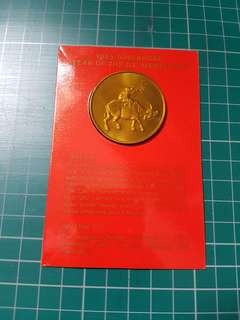 1985 Singapore year of the OX Medallion