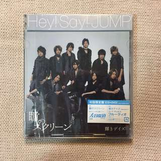 Hey Say Jump! — Hitomi No Screen Single