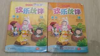 Chinese textbook for P1 - P3