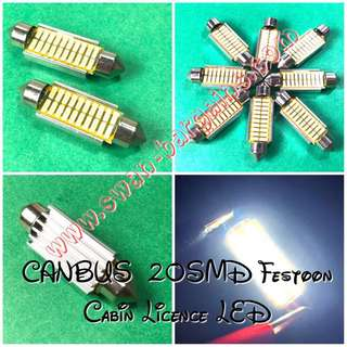 40mm 41mm 42mm Canbus Error-free Ultra Bright License Plate Interior Cabin Dome Luggage Trunk Car Van Minibus Festoon White 20SMD LED Panel Bulb
