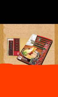 Ichiran instant noodle from Japan