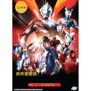 Ultraman Geed Vol.1-25 + Special Anime DVD