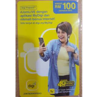 <WTS> DIGI rm100 reload card (Price Reduced)
