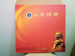 中國紀念郵票
