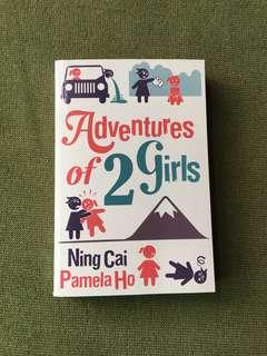 Brand new story book