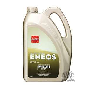 Eneos PRO-RACING SAE5W40 (SN) fully synthetic motor oil