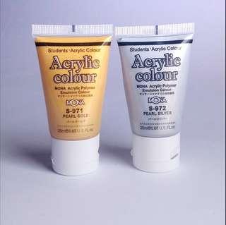 金銀色壓克力水彩顏料免費送