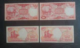 Indonesian Currencies 4pcs for $28.00  (PSQ011658/011659)(DNK279960/279961)