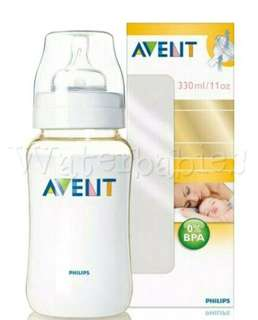 Avent gold bottle